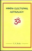 HINDU ELECTIONAL (MUHURTA) ASTROLOGY (HARDCOVER)